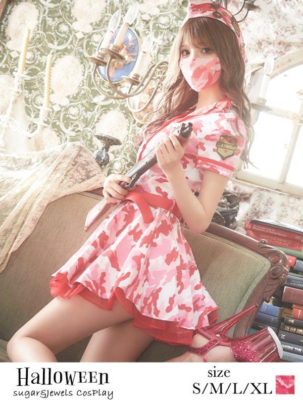 画像1: ピンクアーミーワンピース【ハロウィン3点セット】【S-XLサイズ/1カラー】(STEE06 W)[HC02] (1)