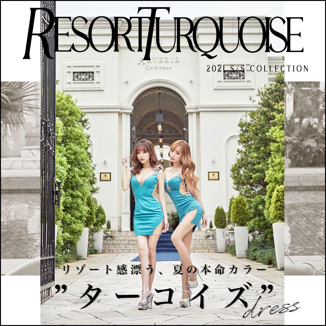 #RESORT TURQUOISE