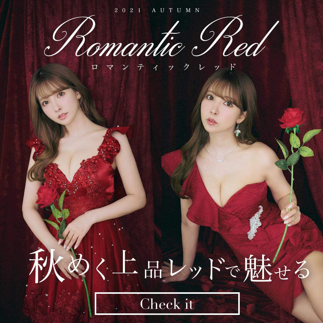 #Romantic red